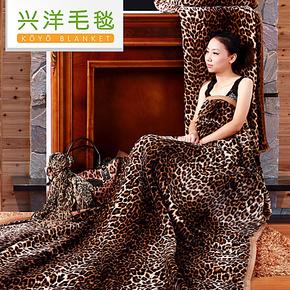 兴洋毛毯 拉舍尔春秋毯 豹纹毛毯 加厚毛毯 180*200CM