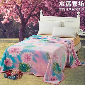 水漾家纺 2013新品 加厚印花珊瑚绒 法兰绒毯子 秋冬毛毯 特价