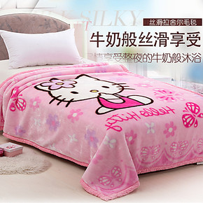 水星家纺卡通数码印花冬季毛毯 双层丝滑拉舍尔毛毯加厚保暖绒毯