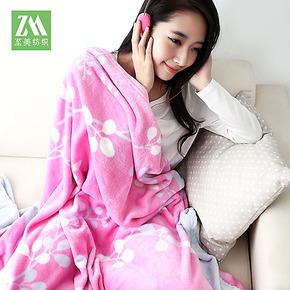 毛毛雨 法兰绒印花毛毯 多功能绒毯 单双人床单 秋冬加厚毛巾被
