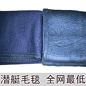 全网最低 潜艇毛毯水波纹蓝色保暖纯毛毛毯 7斤拉舍尔纯羊毛毛毯
