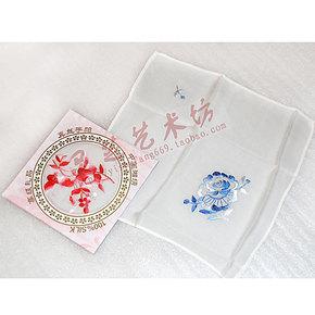 湘绣真丝手绣手帕 纯手工刺绣 特色礼品会议纪念品真丝双面绣手帕