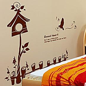 梦想信箱 栅栏地脚线客厅卧室电视墙特价家居墙纸壁纸贴彩语墙贴
