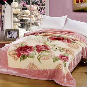 买一送二 恒源祥正品婚庆双层拉舍尔毛毯 剪花 绒毯 毯子 包邮
