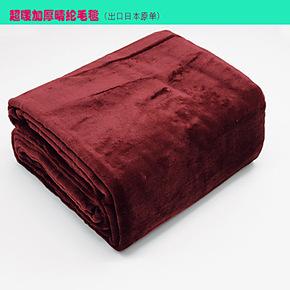 日本出口 拉舍尔毛毯/晴纶毯超柔加厚珊瑚绒毯子/外贸特价/