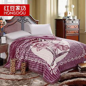 红豆家纺 4.5KG 拉舍尔毛毯 田园大花毛毯 加厚专柜正品反季清仓