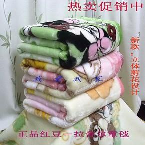 冲冠促销 红豆拉舍尔童毯/双层卡通儿童毛毯 婴儿盖毯