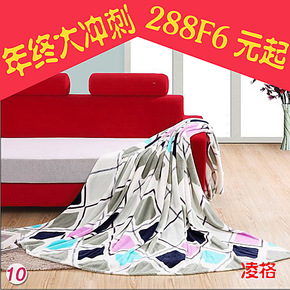 新款特价双面绒加厚包边印花珊瑚绒毯毛毯被套毯子床单枕套空调毯