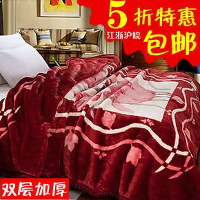 小绵羊家纺 高级拉舍尔毛毯 冬用双层加厚休闲毯子2*2.3m正品包邮