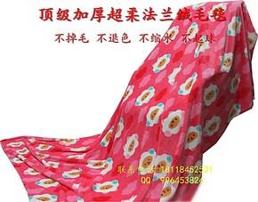包邮珊瑚绒毯子法兰绒毛毯秋季午睡毯水貂绒床单空调毯粉色小绵羊