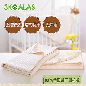 天然有机棉 婴儿毯 新生儿毛毯 婴儿提花盖毯 四季通用