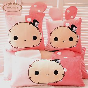 忧忧兔马戏团冬季保暖礼物女生毛绒靠垫双人枕空调被毛毯腰枕U型