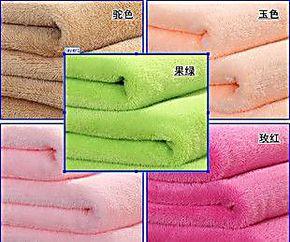 包邮珊瑚绒毯子特价加厚舒棉绒空调毯夏被毛毯 毛巾毯被子单双人
