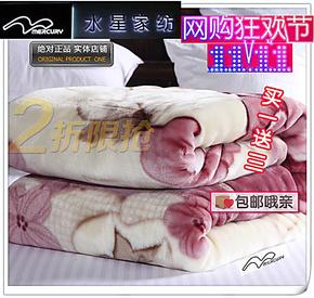双层加厚专柜正品毛毯拉舍尔毛毯子婚庆大红冬用保暖学生盖毯特价