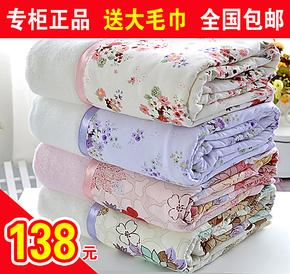 复合竹纤维毛巾被毛毯 纯棉毛巾被 单人空调毯夏天毛巾毯包邮