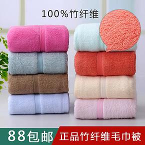 竹仙正品 高档竹纤维毛毯 春秋毯 夏季空调毛巾被 透气清爽