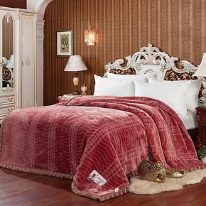 布璐家纺 10斤冬季用加厚拉舍尔毛毯 欧式纯色毯子婚庆 特价包邮