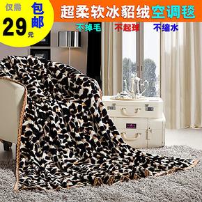 新气象合格品空调毯珊瑚绒毯格子条纹夏用薄毯 儿童毛毯 夏季毛毯