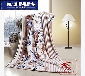 梦洁家纺 超柔法莱绒毛毯 空调盖毯 薄毯子 升级珊瑚绒毛毯 包邮