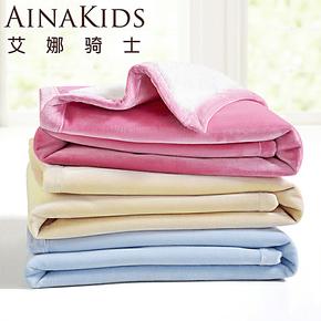 艾娜骑士 新生儿毯子 婴儿宝宝毛毯 秋冬儿童毛毯 加厚 2013新品