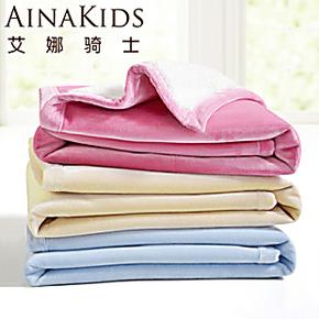 艾娜骑士 新生儿毯子 婴儿宝宝毛毯 秋冬儿童毛毯 加厚 新品