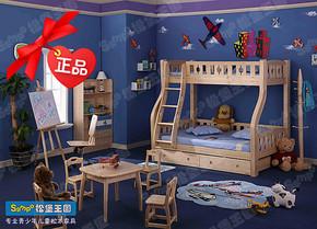 松堡王国双层床 儿童实木床 上下铺 子母床 高低床 SP-C201正品