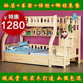 拖床子母床滑梯床梯柜上下床成人高低床滑梯木质高低床实木双层床