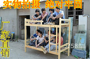 实木双层床/木质高低床/宿舍床/员工床/公寓上下铺,实木家具