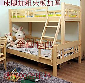 包邮  木质 松木 是 上下床 高低床 子母床实木 子母床双层床高低
