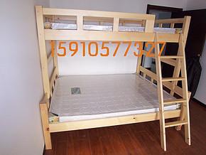 特价促销实木上下床 木质床 子母床 双层床 高低床北京包邮