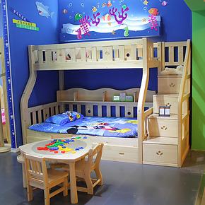 贵人缘6月1号松木家具 实木双层子母床 上下铺高低床儿童床架子床