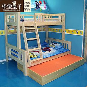 贵人缘松木双层床松木子母床上下铺床松木儿童床实木上下床高低床