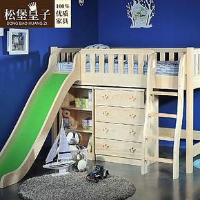 贵人缘松木 双层床 儿童床 上下床 滑梯床 子母床 高低床 柜子床