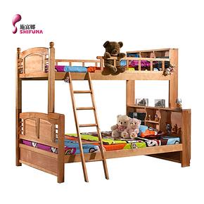 施富娜 子母床配蚊帐 双层 实木床 高低床上下床 儿童床1.2/1.5米