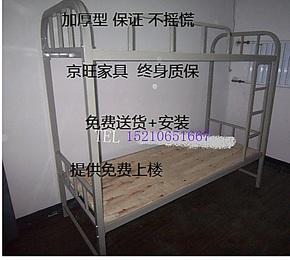 北京  方管上下床  双层床  铁管上下床 员工床 铁艺床 高低床