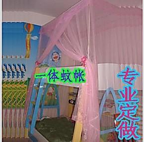 定做蚊帐定做上下一体蚊蚊子母床上下床儿童床订做高低床蚊帐包邮