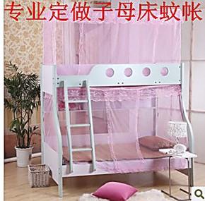 定做子母床上下床儿童床蚊订做高低床书架衣柜款蚊帐双层床/包邮