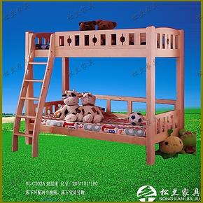 松兰家具 儿童双层床高架床 护栏松木实木小孩床上下床高低床C202