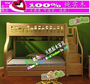松木双层床儿童床子母床实木组合床高低床上海北京广州宜家多功能