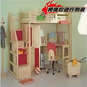 宜家 实木 上下床 双层床 木床 写字台 抽屉 高低 多功能 儿童床