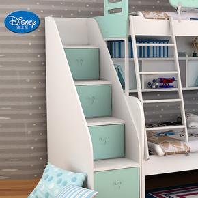 迪士尼 酷漫居米奇卡通儿童储物柜 收纳柜 双层/高低床组合梯柜