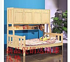 实木儿童床组合床上下床母子床多用儿童床高低床定制衣柜床特价