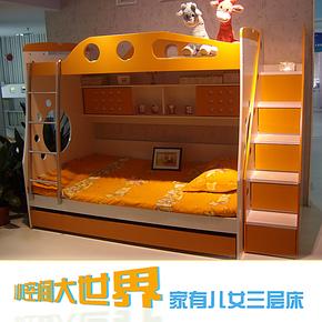 蒲公英家671高低床 未来之窗儿童家具上下子母床 品牌三包双层床
