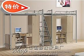 高低床/双层床/公寓床/学校宿舍高低床/校用设备/研究生床