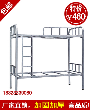 加厚钢管上下铁床/重庆办公双层高低床员工职工床学校宿舍学生用
