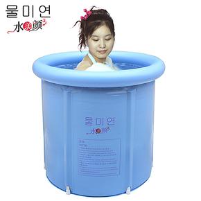 水美颜加厚经济折叠浴桶 泡澡桶 充气浴缸 成人浴盆沐浴桶洗澡桶