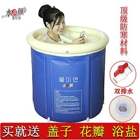 正品水美颜成人折叠浴桶环保加厚防寒免充气浴缸儿童泡澡桶沐浴桶