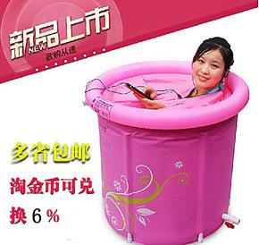 正品包邮水美颜成人折叠浴桶 加厚海绵底免充气浴缸泡澡桶洗澡桶