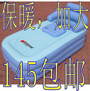 intime盈泰 加大保暖充气浴缸,折叠浴缸,充气浴桶/浴盆