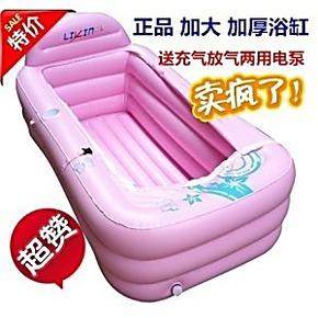 疯抢利鑫正品塑料成人加大加厚折叠充气浴缸充气浴桶沐浴桶泡澡桶